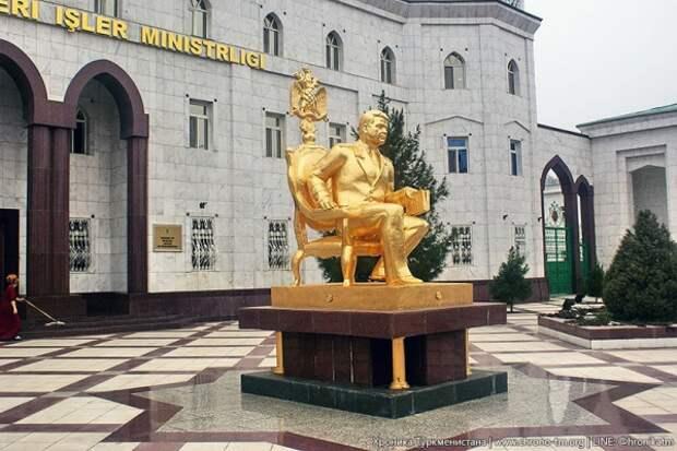 Секс без радости изолотые зубы наполку: хроники туркменских реформ