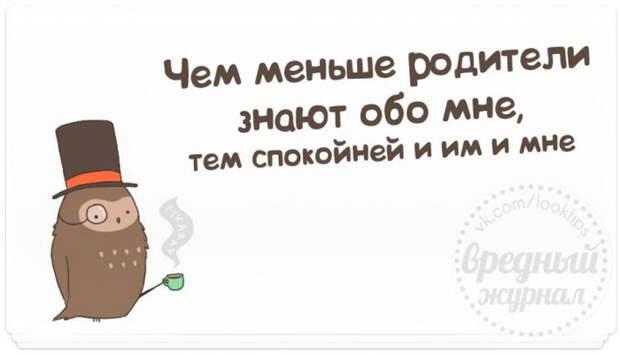 19 (700x401, 118Kb)
