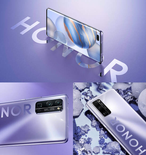Honor определился с запуском серии Honor 30 в России. Включая Honor 30 Pro+, призёра рейтинга DxOMark