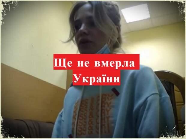 Глюкозу не пустили на Украину, несмотря на её признание погранцам, что Крым принадлежит Незалежной