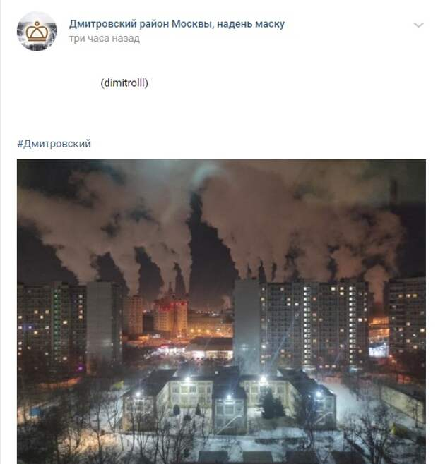 Фото дня: фабрика по производству облаков в Дмитровском районе