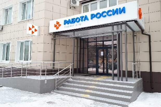 В Тамбовской области изменятся принципы работы службы занятости населения