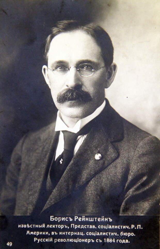 Фото 5.  Boris Reinstein, 1866—1947.