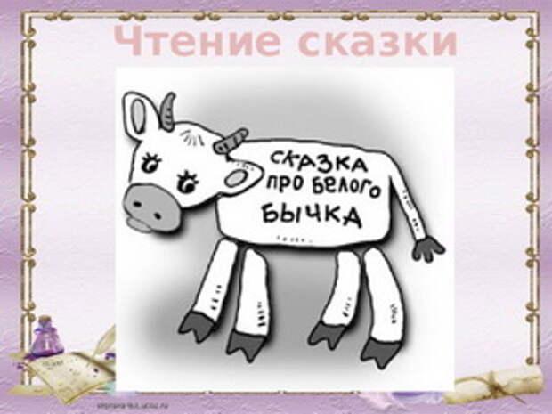 «План действий по Донбассу»: бесконечная сказка про белого бычка от Леонида Кравчука