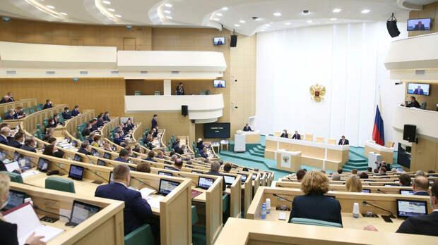 Совфед одобрил закон о гарантиях неприкосновенности экс-президенту