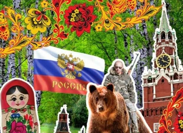 Сразу все российские символы согласно западным стереотипам.