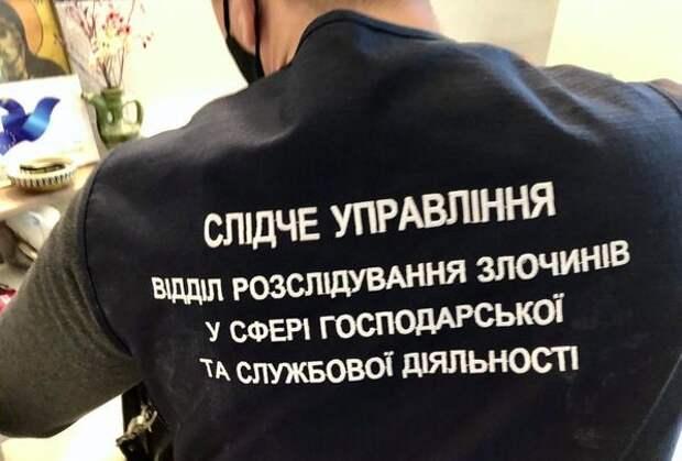 ВКиеве силовики проводят обыски вмузее Майдана