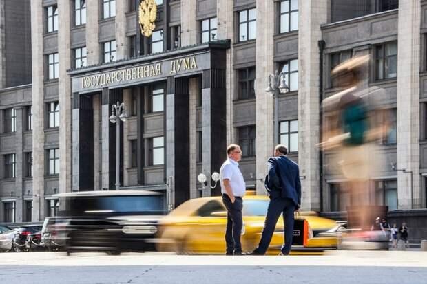 В ГД предложили отменить НДФЛ для россиян с доходами менее 20 тыс. рублей