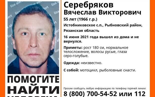 Под Рязанью пропал 55-летний мужчина