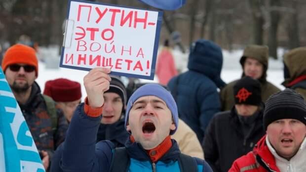 Росстат отложил публикацию данных о доходах перед посланием Путина парламенту