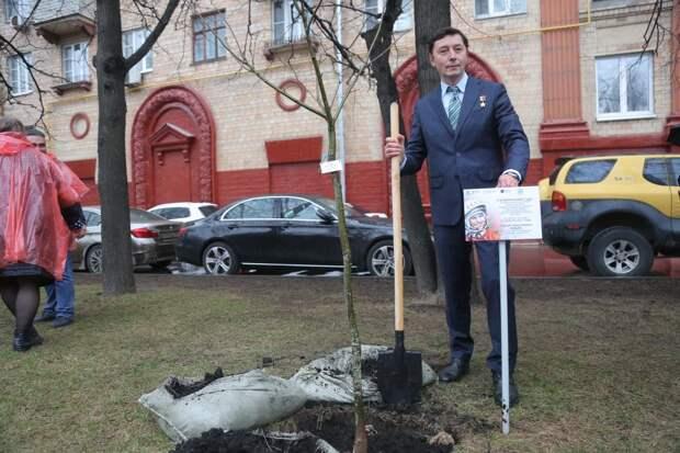 В Щукине заложили Гагаринский сад