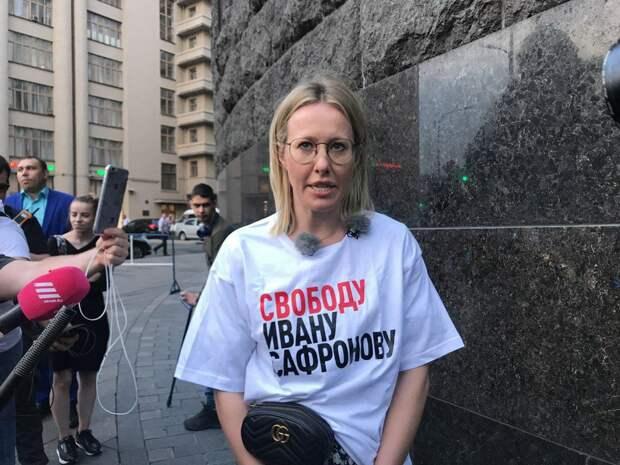 «Ветераны России» требуют уволить Собчак с Первого канала
