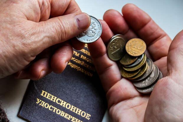 Российские пенсионеры задолжали пенсионному фонду