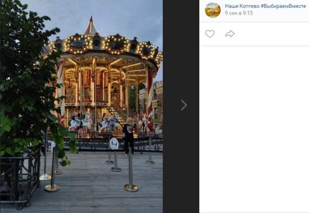 Карусель на Коптевском бульваре стала местом притяжения для гостей фестиваля