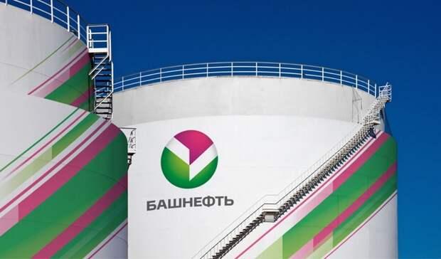 На91% сократилась чистая прибыль «Башнефти» по МСФО вIII квартале 2020