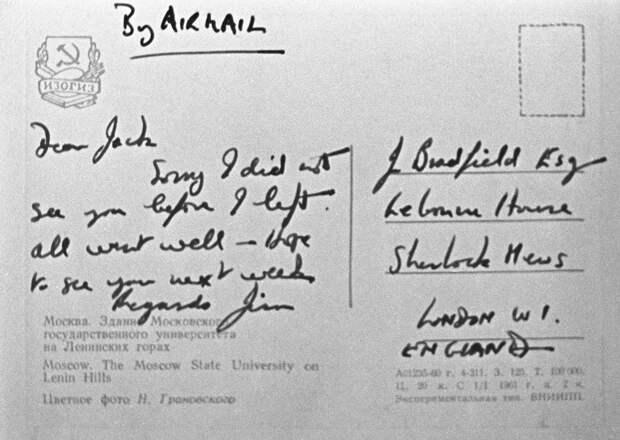 Кем был советский предатель из нового шпионского триллера с Камбербэтчем?