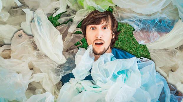 Почему мы не можем отказаться от пластиковых пакетов?