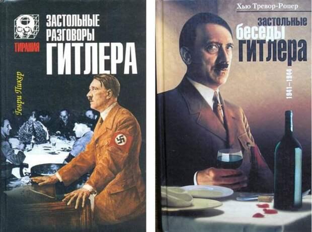 «Великая» Финляндия. Оккупанты, но не совсем нацисты?