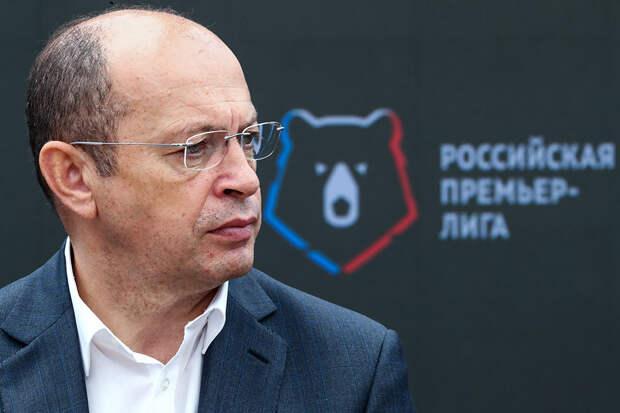 РПЛ выступила против создания европейской Суперлиги