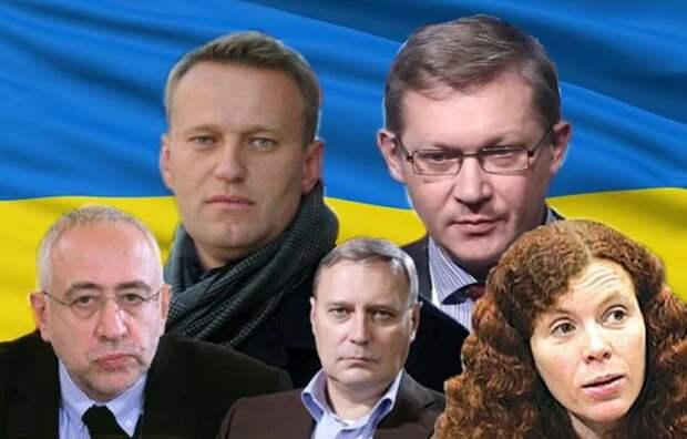 Украинские иллюзии российских либералов