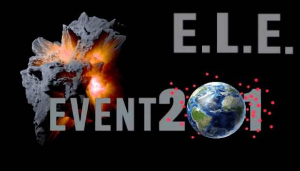 Первый астероид упадет 18 сентября?
