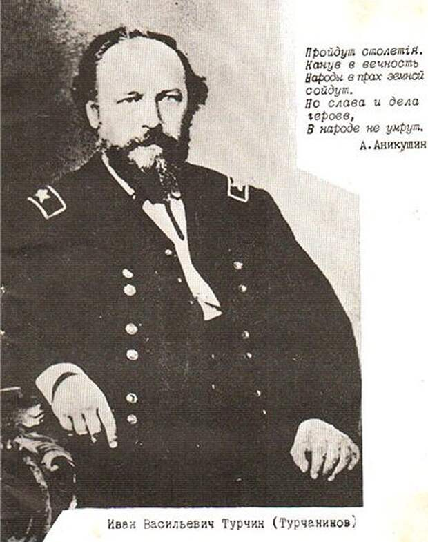 Картинки по запросу США бригадный генерал Джон Базил Турчин