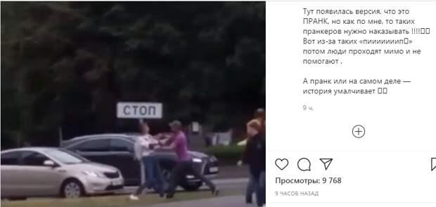 На Сходненской женщину избили на улице
