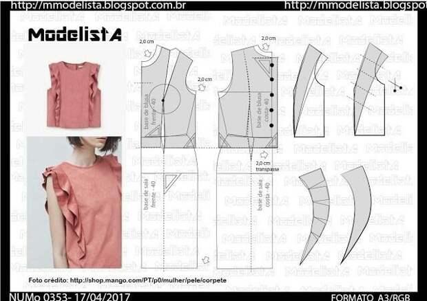 Простая блуза без рукавов