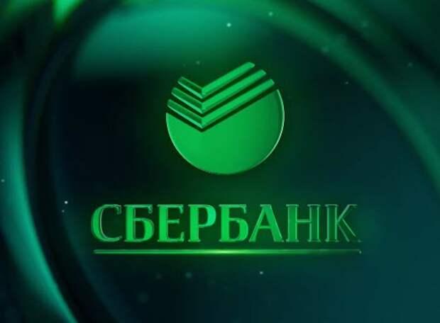 """Чистая прибыль """"Сбербанка"""" по РСБУ в 1 полугодии выросла в 1,8 раза"""
