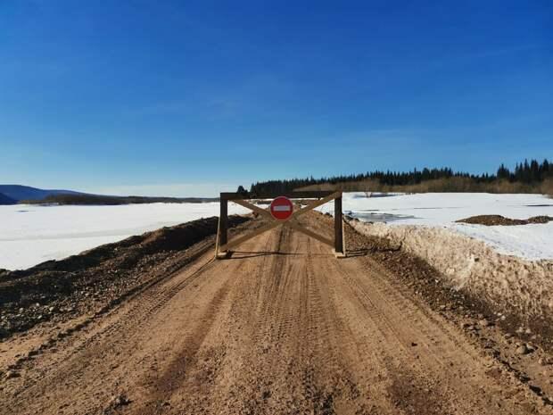 Все ледовые переправы закрыли в Приангарье