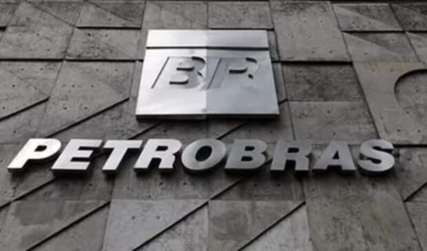 Petrobras возглавил экс-министр обороны Бразилии