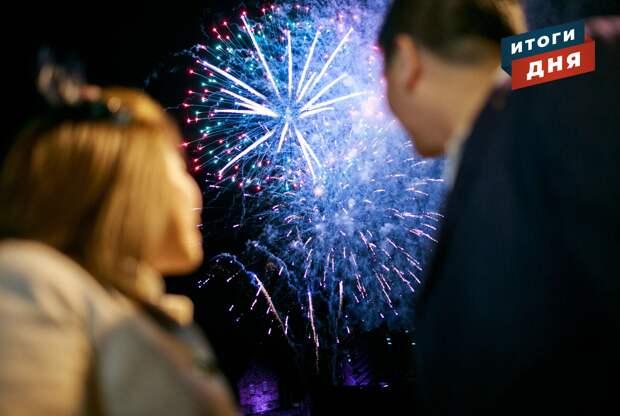 Итоги дня: праздничный салют в Ижевске и Новый год без проблем со здоровьем
