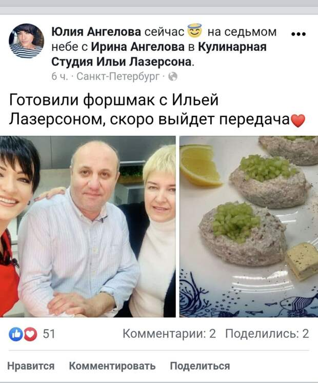 Ангеловы с запахом серы: в РФ возмутились визиту рестораторов-неонацистов с Украины