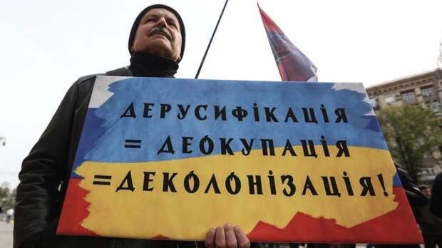 Юлия Витязева: Макдональдс просто отражает государственное уничижение русского языка на Украине