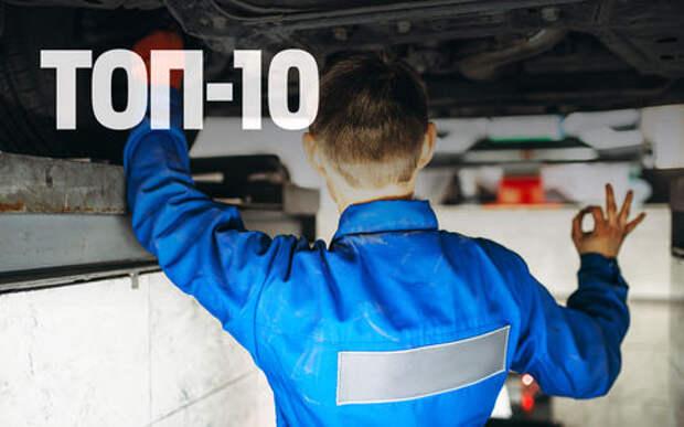 Названы лучшие и худшие подержанные автомобили в России
