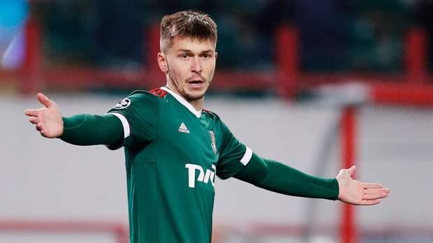 Агент допустил уход Жемалетдинова из «Локомотива»: «Может быть, будет предложение из топ-5 Европы»