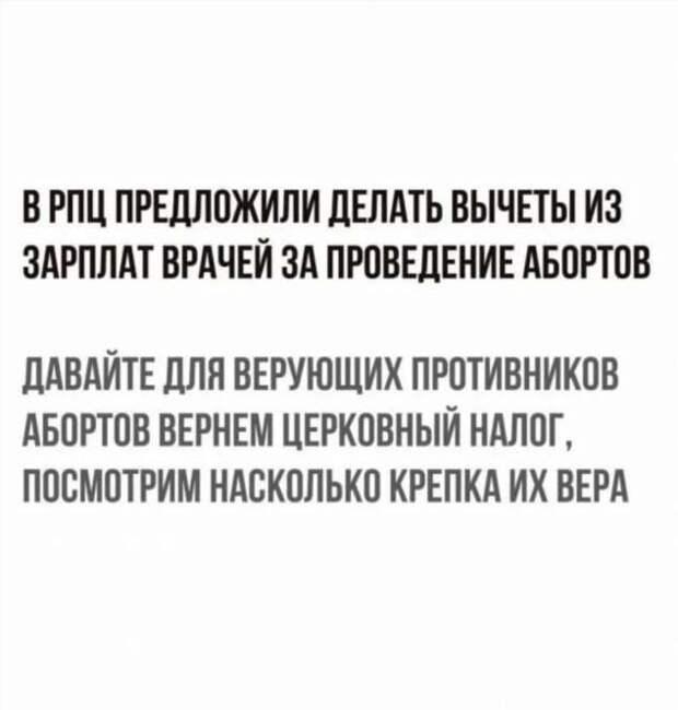 Смешные комментарии. Подборка chert-poberi-kom-chert-poberi-kom-57570217102020-8 картинка chert-poberi-kom-57570217102020-8