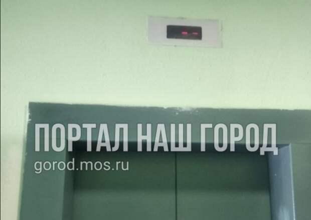 В доме на Лермонтовском проспекте лифту придали ускорение