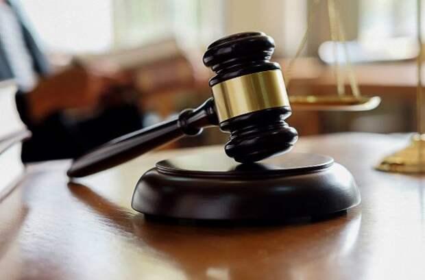 В 2020 суды изъяли у российских чиновников незаконного имущества на ₽74 млрд