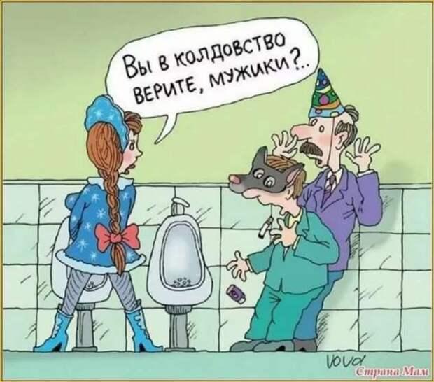 Неадекватный юмор из социальных сетей. Подборка chert-poberi-umor-chert-poberi-umor-06140625062020-11 картинка chert-poberi-umor-06140625062020-11