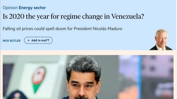 Время для смены режимов