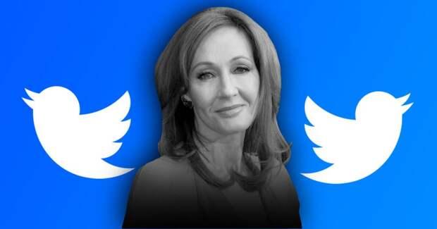 Почему в твиттере пишут, что Джоан Роулинг умерла?