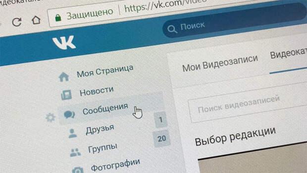 """""""ВКонтакте"""" запустил дешевую подписку на музыку, такси и еду. Как ее получить"""