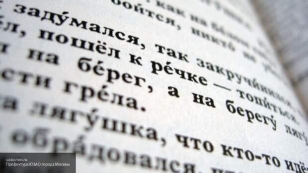 Жителей Узбекистана начнут обучать русскому языку при поддержке России