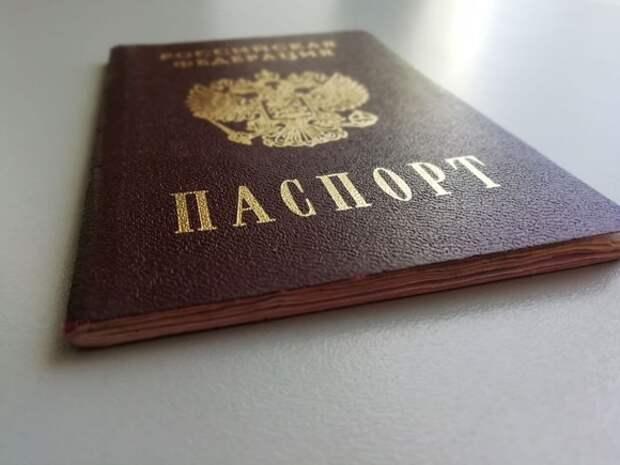 Госдума приняла закон о запрете на иностранное гражданство для чиновников всех уровней