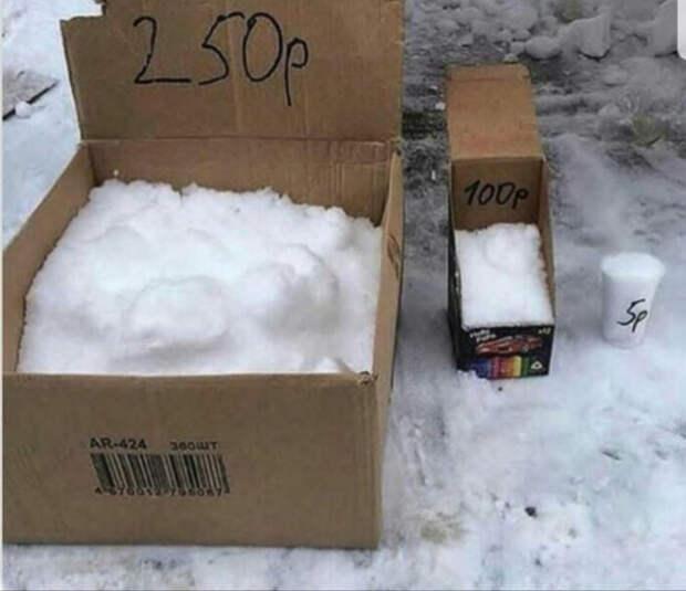 снег прод (700x605, 257Kb)