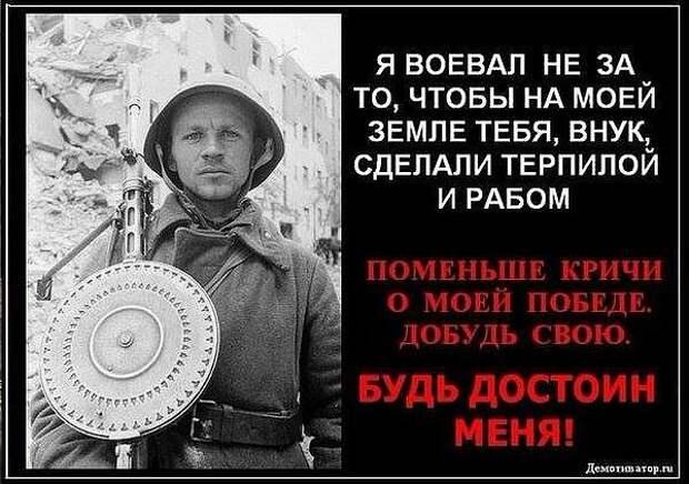 НА РУИНАХ ТРЕТЬЕЙ МИРОВОЙ. Обращение Верховного Главнокомандующего к советскому народу.