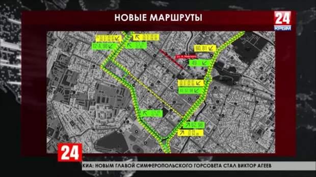 Маршруты общественного транспорта в Симферополе временно изменят