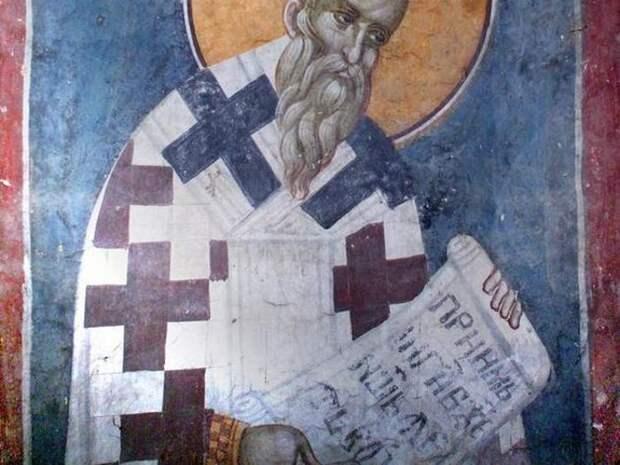Евангелие от эбионитов.