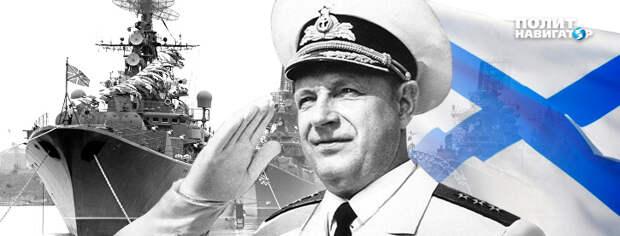 Российский адмирал, за которым пошли украинцы